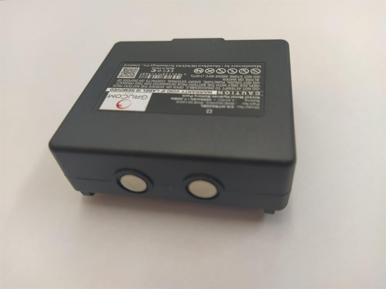 Batería compatible Arbitron  KH68300990A